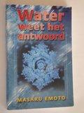 Water weet het antwoord_